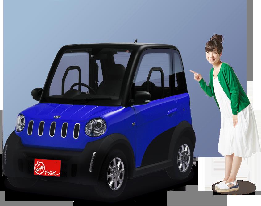 自動車 電気